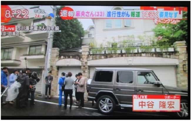 中尾彬、小林麻央さんの闘病報道に苦言「もっと、そっとしといてやれよ」