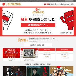 """紅白でピコ太郎が""""ゴネ太郎""""化 - 日刊サイゾー"""