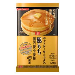 日清 ホットケーキミックス 極もち 国内麦小麦粉100%使用 | 日清フーズ ケーキミックス 他 | 日清製粉グループ