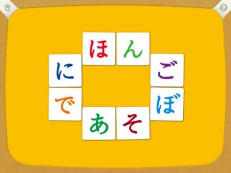 【下ネタ注意】NHKの子供番組「にほんごであそぼ」で放送事故