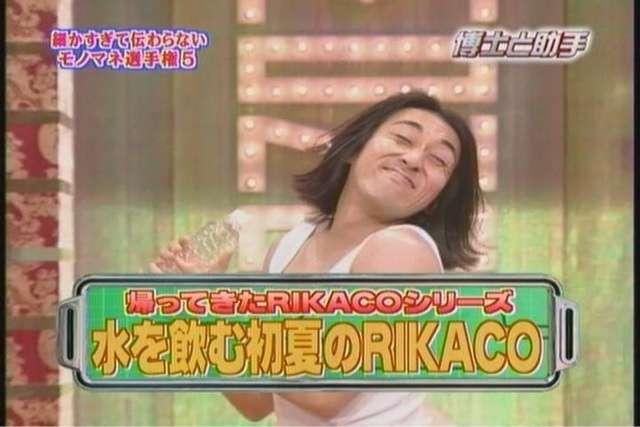 RIKACOがASKAの告白本出版に疑問「こんなに早く復帰していいの?」