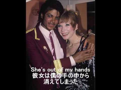 Michael Jackson_ She's Out Of My Life (日本語字幕) - YouTube