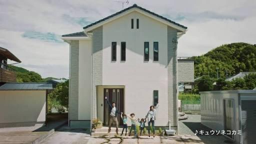 ローコスト住宅を建てられた方