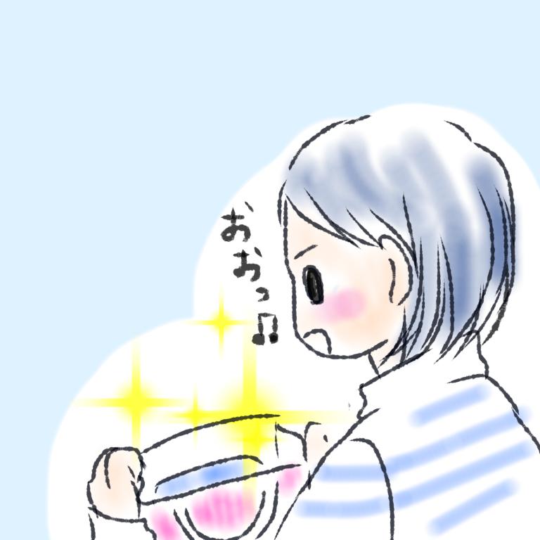 【お絵描き】ひと言絵日記を描こう!のトピ〜冬の巻〜