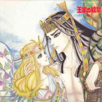 漫画「王家の紋章」ついに舞台化!主演は浦井健治、ヒロインは宮澤佐江&新妻聖子