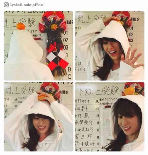 深田恭子、鏡餅風ショットでご挨拶「新年早々可愛すぎ」と喜びの声 - モデルプレス