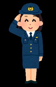 女性巡査が勤務中に制服姿撮影、交際相手に送信