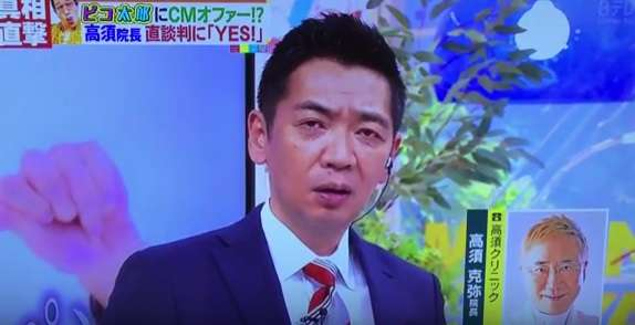 高須克弥氏がピコ太郎にCM依頼 ギャラは1億円ぐらいなら払うと豪語