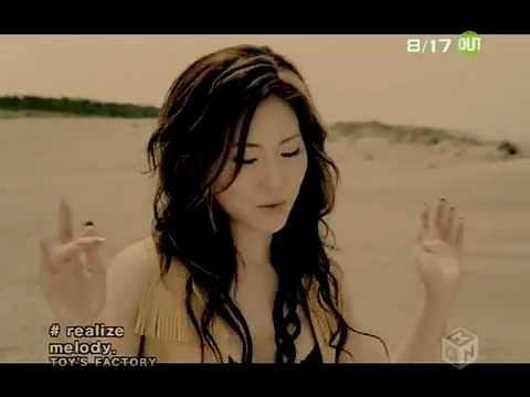 Realize - Melody. MV (HD) - YouTube
