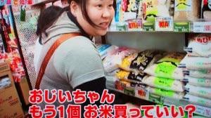 スーパーでつい買いすぎてしまう人〜!