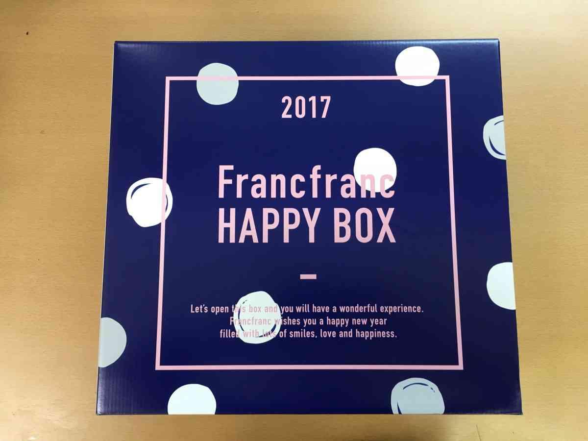 【2017年福袋特集】『Francfranc(フランフラン)』のブルー「Healthy Sunny Day」(5400円)の中身をネタバレ大公開 /ブレンダーが欲しかったらアリ | ロケットニュース24