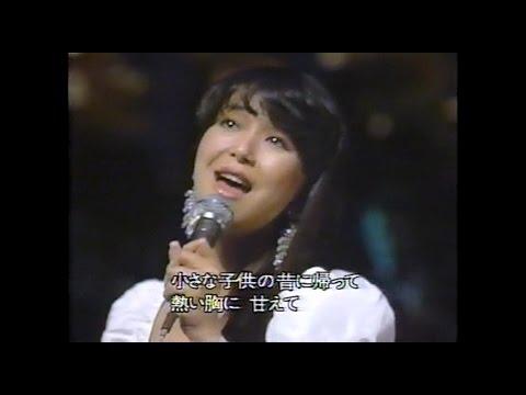岩崎宏美 聖母たちのララバイ - YouTube