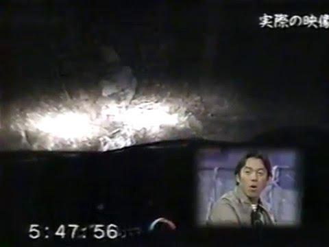 【心霊】恐怖のアンビリバボー ビデオに写った霊・天城の怪 - YouTube