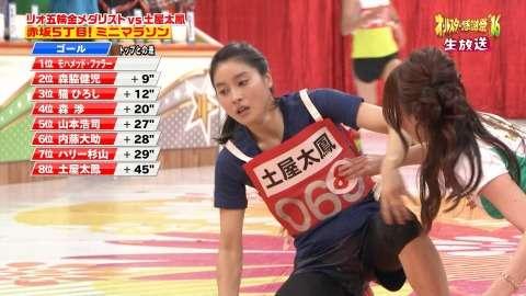 土屋太鳳「ミニマラソン」で力走!立ち上がれないほどの頑張りに女優陣号泣