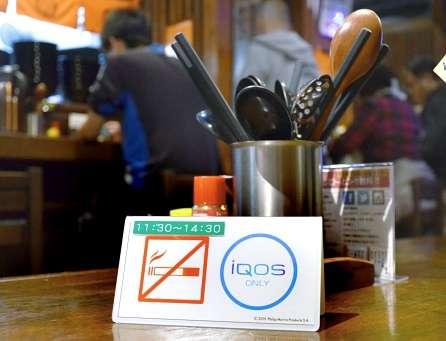 禁煙エリア、加熱式たばこは? 自治体・飲食店対応割れる | 鹿児島のニュース | 南日本新聞 | 373news.com