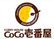 【カレーの日】日本全国のおすすめのカレー屋を紹介し合うトピ