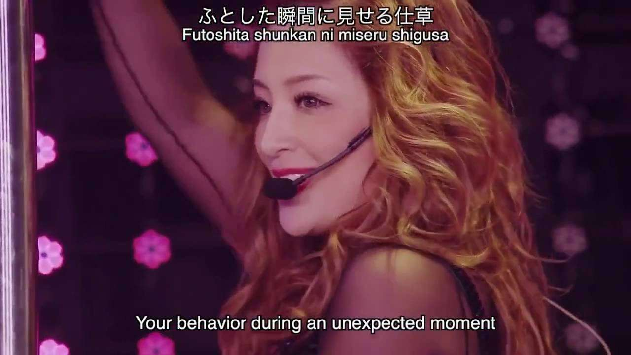 Ayumi Hamasaki 浜崎あゆみ - STEP you kanji/english /roomaji Lyrics Premium Showcase - YouTube