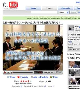 全文表示 | 在日外国人「福祉給付金」 東京小平市で是非巡って論議 : J-CASTニュース