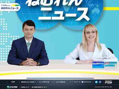 正統派のニュース番組は?