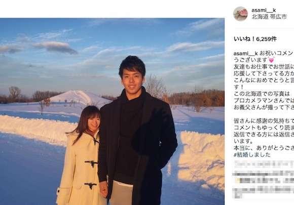 【何があったんだ】どう見ても紺野あさ美さんの顔が小さすぎる | ロケットニュース24
