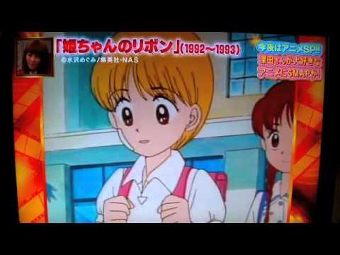 SMAP×SMAP 草なぎ剛、姫ちゃんを語る - YouTube