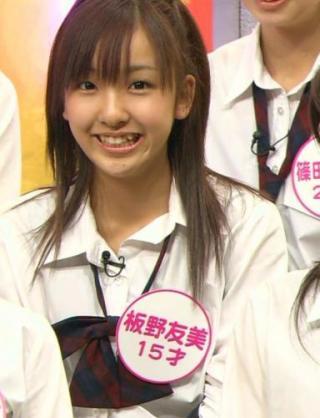 AKB48メンバー(卒業生を含む)のデビュー当時の画像を貼るトピ