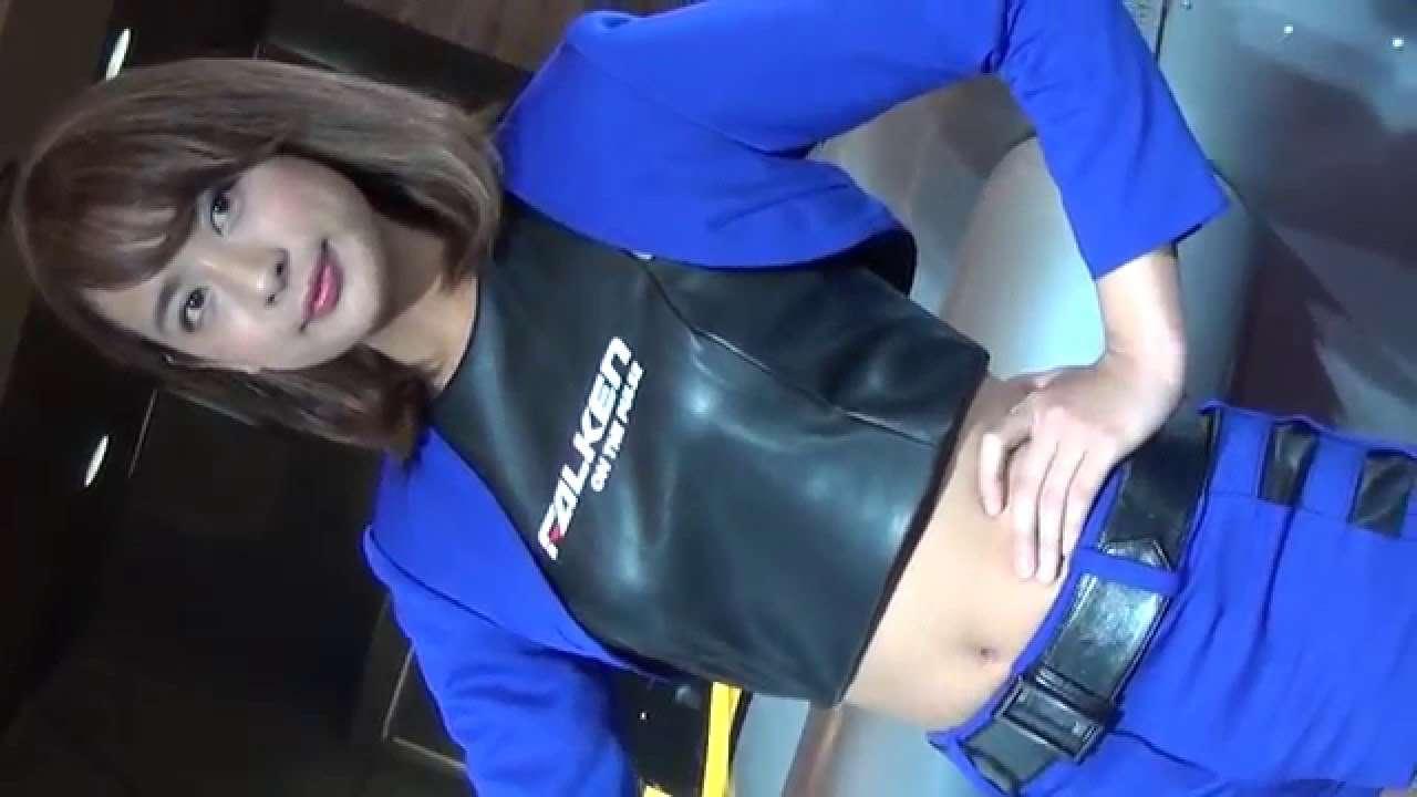 東京オートサロン2016⑯ 美人コンパニオン   江藤遼さん FALKENブース - YouTube