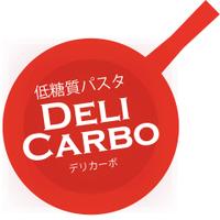 【楽天市場】今までなかった美味しくて太らない「低糖質パスタ」です。:低糖質パスタ デリカーボ[トップページ]