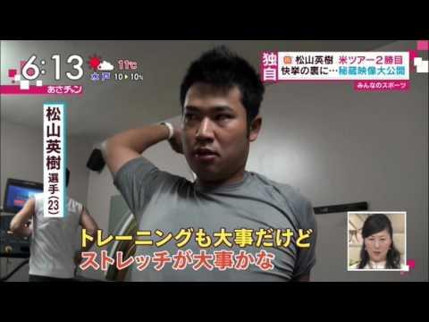 2016 02 09 あさチャン 松山英樹 - YouTube