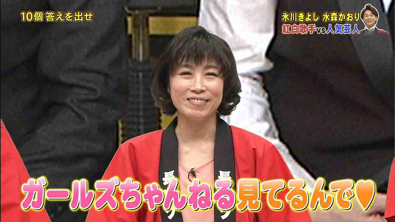 【速報】水森かおりさん、ガルちゃん民!【祝】