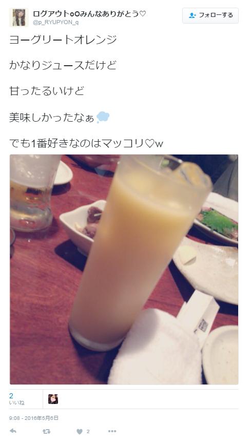 SKE8期生小林佳乃の『飲酒・喫煙・彼氏・重度のジャニヲタ』がバレ終了か…