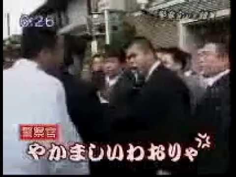 大阪府警VS山口組(極心連合会) - YouTube