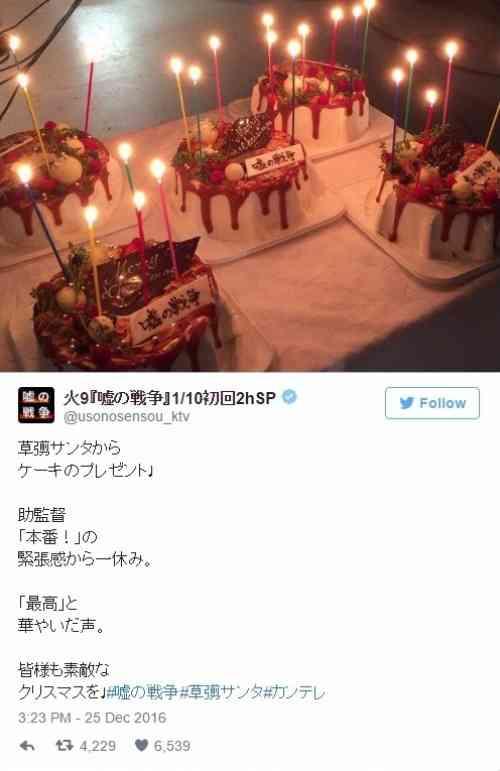 """""""草なぎサンタ""""からのプレゼントが話題 5つのケーキに""""SMAPカラー"""""""