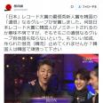 正論! | ガールズちゃんねる - Girls Channel -