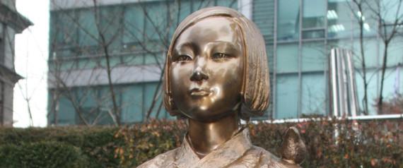 慰安婦財団に10億円拠出へ 日本政府、韓国側に伝達へ