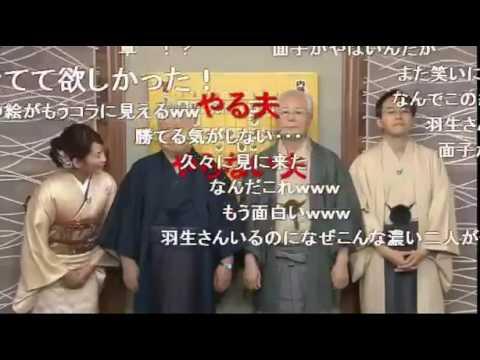 【将棋】草不可避な加藤一二三と米長邦雄のコントwww - YouTube