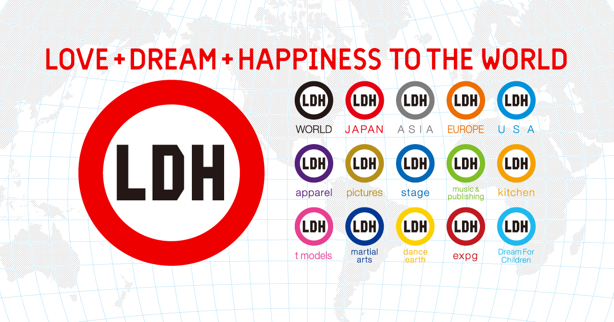 LOVE+DREAM+HAPPINESS TO THE WORLD | LDH 2017