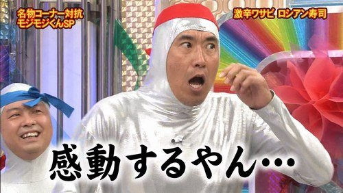 M-1審査員に爆笑問題・太田光待望論
