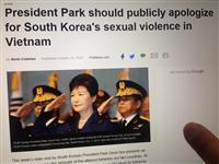 【エンタメよもやま話】韓国軍が数千人ベトナム女性を強姦し、慰安婦にしていた…米国メディア「日本より先に謝罪すべきだ」(1/6ページ) - 産経WEST