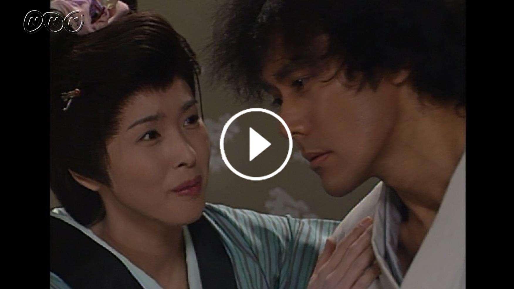 金曜時代劇 天晴れ夜十郎 | NHK名作選(動画他)
