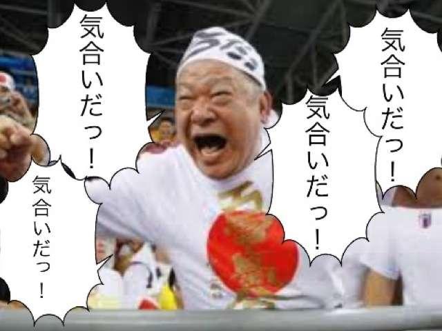 """松岡修造が""""熱すぎて""""次が思い浮かばず『寒さを吹き飛ばすくらいアツイ有名人TOP10』"""