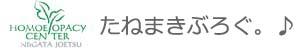 2015年5月7日 | 小島利恵のたねまきブログ。♪