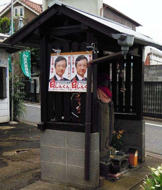 韓国は国際的に見れば加害者 : パチンコ屋の倒産を応援するブログ