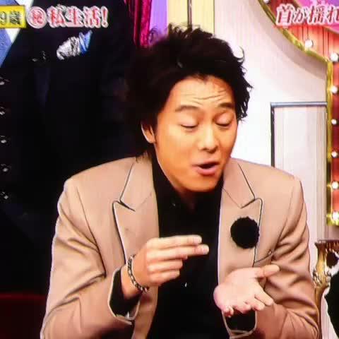 Watch ちさと▶︎ジャニスト多め's Vine