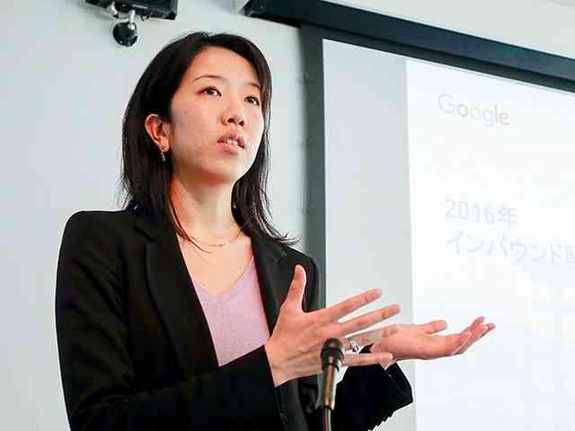 日本の地名検索ランキングで「Saitama」が4位に--理由はとあるマンガにあった - CNET Japan