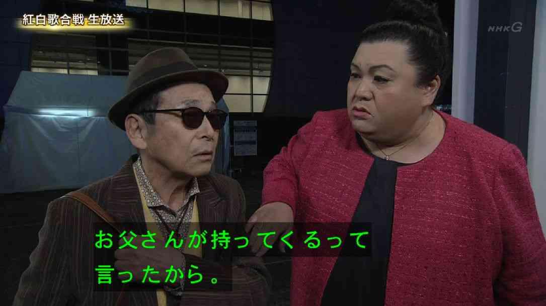 """【紅白】タモリ&マツコ・デラックス 受信料に""""苦情""""禁断ネタに切り込む"""