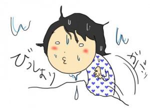 寝汗がすごい人