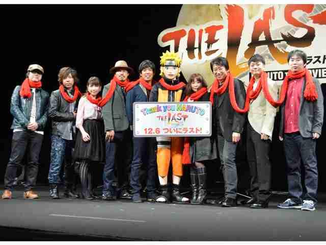 福山潤「俺がいたからナルトとヒナタはくっついたんだぞ!」とアピール『THE LAST -NARUTO THE MOVIE-』 | ニュース | テレビドガッチ