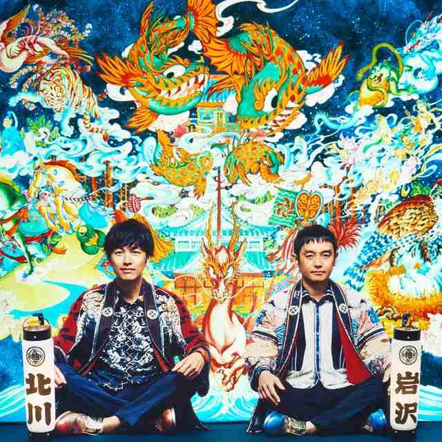 「夢をかなえたろかSP」初登場ゆずが吹奏楽部の夢叶える、菅田将暉は男子高生に - 音楽ナタリー