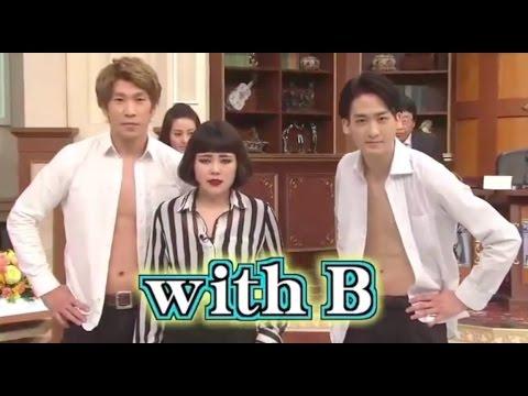ブルゾンちえみWithB キャリア・ウーマン 35億 - YouTube